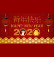 happy new year background design with girl and vector image vector image
