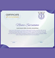 official white certificate with violet gradient vector image vector image