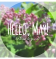 Spring blurred background vector image vector image