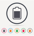 battery power icon charging accumulator sign vector image