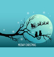 cats watching santa claus christmas card vector image vector image