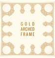 eastern vintage arch card arabic ornament floral vector image vector image