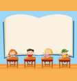 paper template with kids in classroom vector image vector image