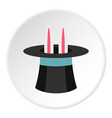 rabbit in hat magician icon circle vector image vector image