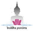 buddha purnima vector image