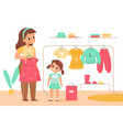 kids clothing store girl with mother vector image