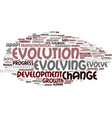 evolving word cloud concept vector image vector image