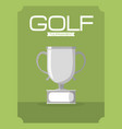 golf sport tournament vector image vector image
