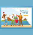 tourists on a tour city flat 2d vector image