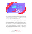 weekend sale 20 off discount emblem label vector image vector image