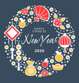 chinese new year 2020 wealth and luck symbols vector image vector image