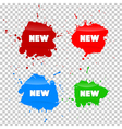 Colorful New Blots Icons vector image vector image