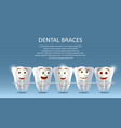 dental braces concept poster banner vector image vector image