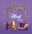 frame with mask and drum decoration to merdi gras vector image vector image