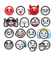grey round smileys set two vector image vector image
