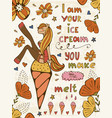 i am your ice cream you make me melt vector image vector image