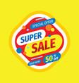 super sale discount 50 percent off vector image vector image