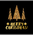 christmas banner with xmas pine vector image