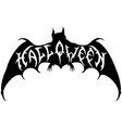 halloween bat emblem vector image