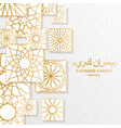 ramadan kareem background with decorative golden vector image vector image