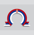 serbian flag rounded abstract background vector image
