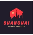 Shanghai city the shadow China building sunset red vector image