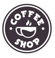 coffee shop logo circle coffee cup circle backgrou vector image vector image