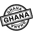 Ghana rubber stamp vector image