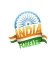 India independence day vector image