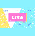 like - ribbon banner template for web vector image