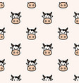 moo seamless pattern vector image vector image