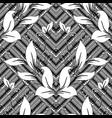 vintage floral greek key meanders seamless vector image vector image