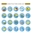Construction Objects Flat Icons Set vector image