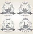 Energetic icons vector image