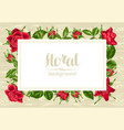 invitation card with red roses beautiful vector image vector image
