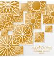 ramadan kareem background with decorative golden vector image