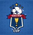 soccer world cup vector image vector image