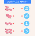 count and match pig cartoon vector image vector image