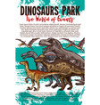 dinosaurs adventure park banner with dino animals vector image