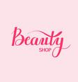 beauty shop digital calligraphy vector image