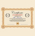 certificate achievement appreciation template vector image
