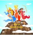 greek mythology is written gods ancient greece vector image