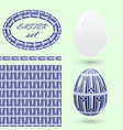 easter blue set with eggs seamless pattern frame vector image vector image