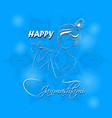 hindu young god lord krishna happy janmashtami vector image