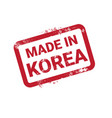 made in korea stamp grunge sticker isolated vector image vector image