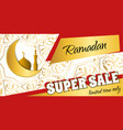 set flyer - ramadan big sale design web banner vector image vector image