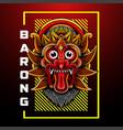 barong head esport mascot logo design vector image vector image