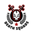 logo death squad swords cross skull and wreath vector image