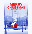 merry christmas and happy new year house vector image