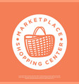 modern minimalist shopping cart logo vector image vector image